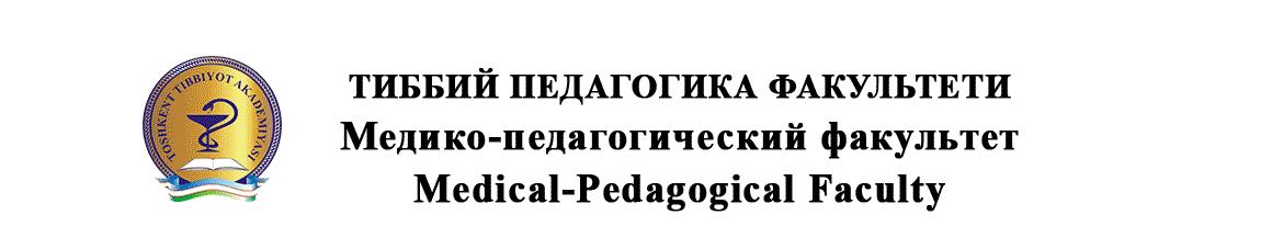 Медико-педагогический факультет